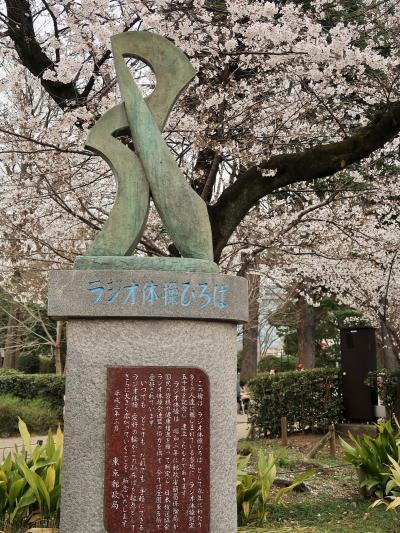 都内桜名所11 上野恩賜公園 記念碑めぐりなど ☆日本文化スポーツ栄誉賞広場に手形が