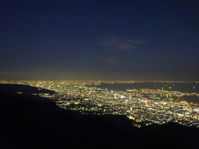 【2016年年末年始 神戸帰省】100万ドルの夜景へ