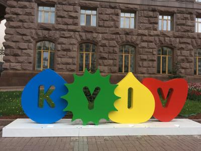 ④GWウクライナ一人旅 ~キエフ~後半