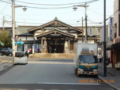 八王子城と高尾駅周辺散策
