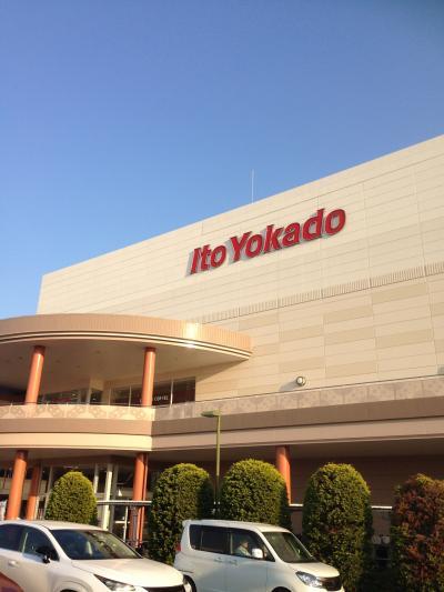ラテン大阪で買い物めぐり