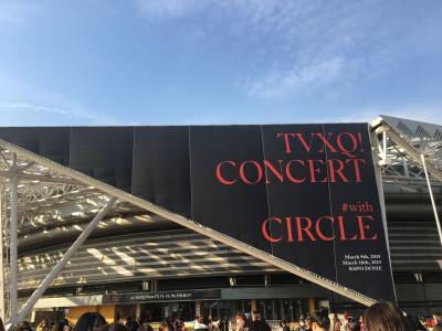 TVXQ! CONCERT CIRCLE #with 備忘録