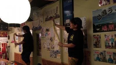 島唄ライブを楽しんだ後は爽快なモヒートでスッキリ/ガチマヤ~の沖縄旅「島唄ライブ鳩間島&Bar K」