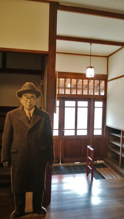 フランス文学研究者・鈴木信太郎記念館へ