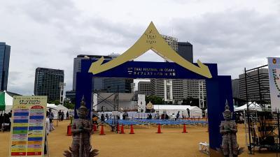 2019年 毎年恒例のタイフェスティバル大阪(第17回)