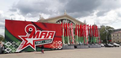 ベラルーシってどんな国? ビザ免除で旅行しやすくなった国の首都・ミンスクへ行ってみた