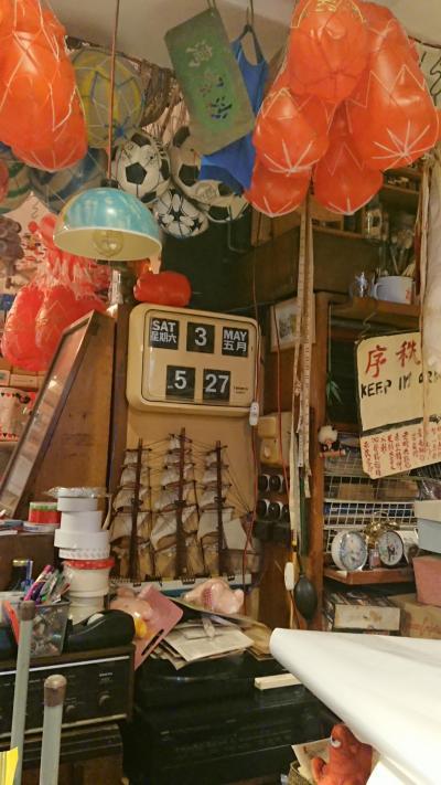 2019 年  GW   香港散歩  その壱