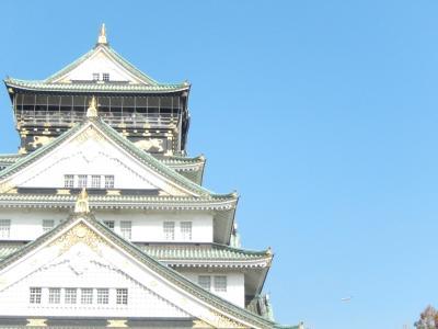 日本航空ファーストクラスで行く!週末大阪王道の観光スポット2日間!