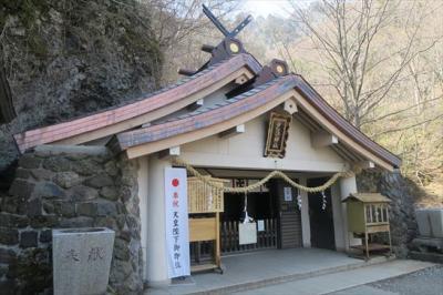 2019年05月 戸隠神社奥社での参拝と水芭蕉を見てきました。