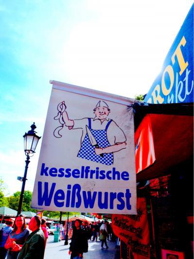 新たな大台&元号の記念に。初欧州、ドイツへ 〈vol.6〉