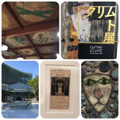 東京 1泊2日 美術展巡り