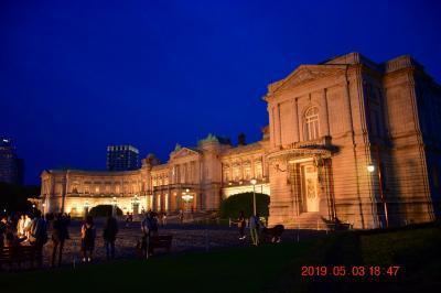 2019 令和の10連休\(^o^)/ 5/3-②迎賓館赤坂離宮ライトアップ