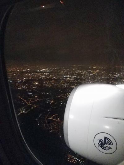 世界一周旅 - エールフランス 深夜便ビジネスクラス