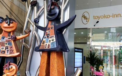 韓国ひとり旅第8弾 大邱に東横インがオープン!オープン記念価格に惹かれた大邱旅行