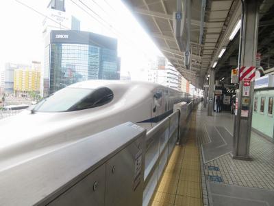 初夏の山陽・四国旅(2)新幹線ひかり507号グリーン車で名古屋へ&ホームのきしめんスタンド