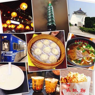 2019年春の台北食べまくり旅! 2日目