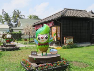 台湾 「行った所・見た所」 嘉義の北門驛を見て檜意森活村を散策