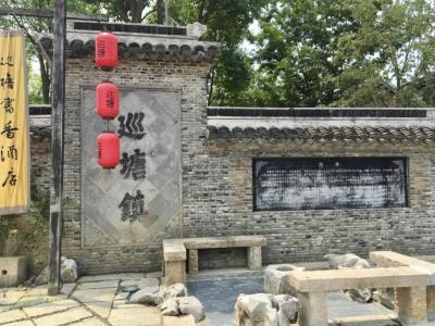 呉の国『上海・無錫・蘇州』のツアー旅⑧