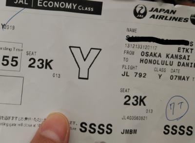 2泊3万6千円の弾丸ハワイ1人旅、搭乗券はssss…