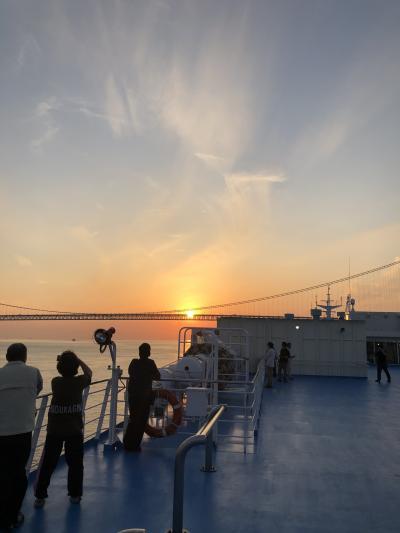 【乗り船】税込6,000円阪九フェリーの旅