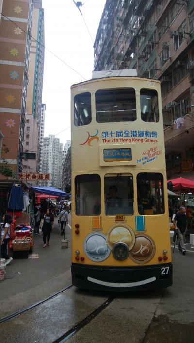 香港フリークと行く 香港&マカオ