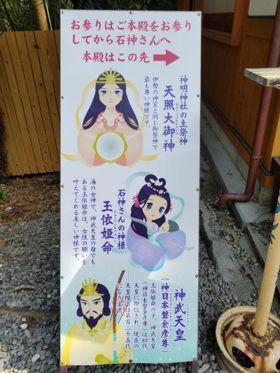 ☆  リゾートヒルズ豊浜蒼空の風 ~SORA no KAZE~&女性の願いを1つだけ叶えてくれる『石神さん』☆