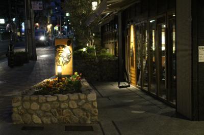 スタバでビール!(神戸中山手通2丁目店)、和田岬線乗車と神戸街歩き。