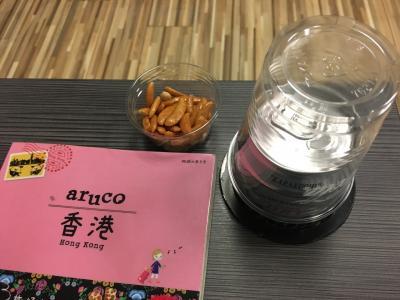 初めての香港*マカオ①