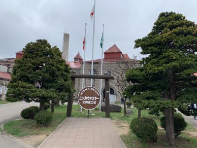 201904-05GW_余市で工場見学 Wisky Factory in Yoichi (Hokkaido)