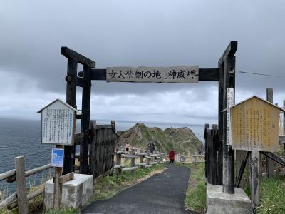 201904-05GW-06_積丹半島ドライブと小樽 Drive in Shakotan and Otaru (Hokkaido)