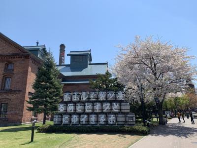 201904-05GW_08_札幌市内観光 Sapporo (Hokkaido)