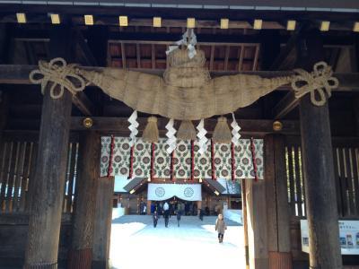 2012年12月 北海道神宮と円山動物園