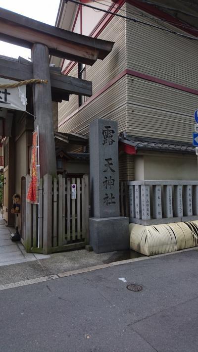 改元初日、ゴールデンウィークは大阪2泊3日 その3