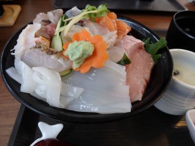 令和元日は「海鮮丼」目当てで島根・浜田市へドライブ♪~幸せになれる?ハートの化石大捜索と美又温泉も~