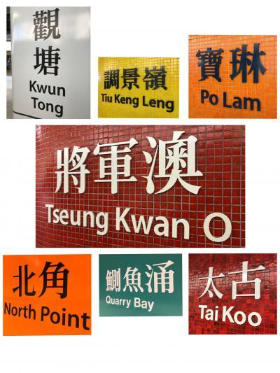 香港 2019 MAY