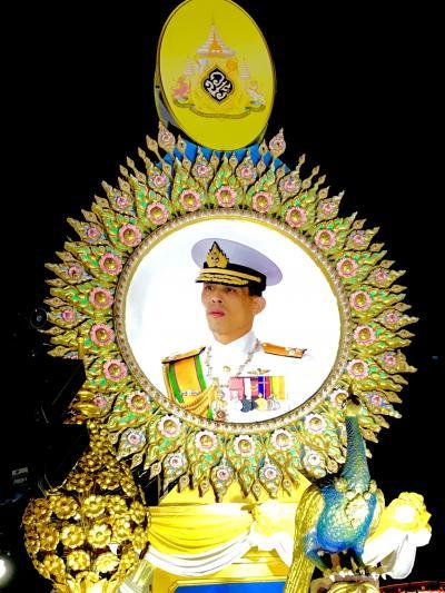 【タイ縦断の旅】南の島と北のパーイ@1 〝戴冠式のパレードと儀式〟