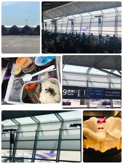 1日目 セントレアからバンコク→プーケット