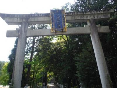 多賀三社参り 2