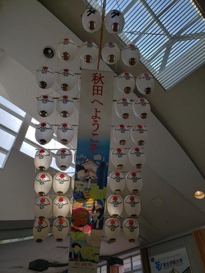 シニアトラベラー 日帰り秋田市内プチ観光満喫の旅!