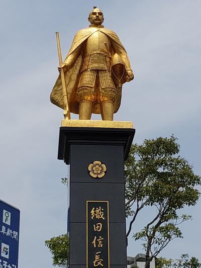 シニアトラベラー 日帰り岐阜と名古屋プチ観光満喫の旅!