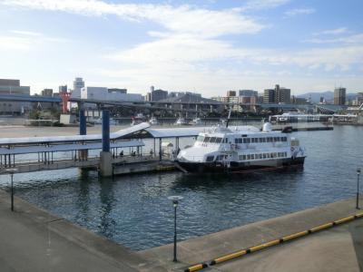 50代でもできる女一人旅・・・福岡・大分・高速船ビーグルで行く釜山5泊6日② 3日目 高速船ビートルで釜山入り
