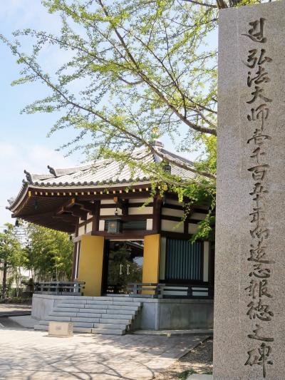 西新井大師-1 光明堂 太師前駅-門前町で ☆六角堂/弘法大師の彫像を拝して