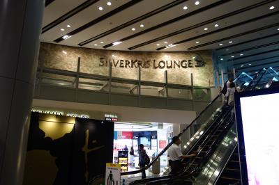 タイ&シンガポールの旅⑥ 帰国 シンガポール航空ビジネスクラス搭乗編