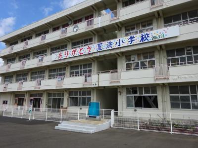 毎年春の恒例行事 野球観戦を兼ねて仙台へ【その1】 震災遺構・旧荒浜小学校とその周辺で社会見学をする