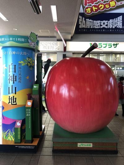 令和初旅行!GW青森~函館6days-2-1
