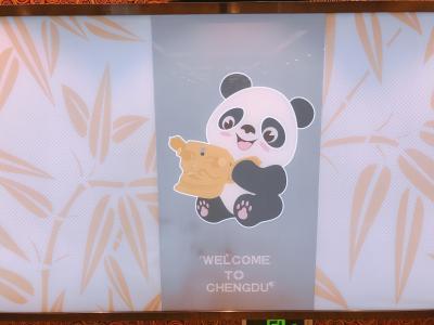 2019GW四川・雲南の旅①~成都への往路@成都エアポート エクスプレス ホテル