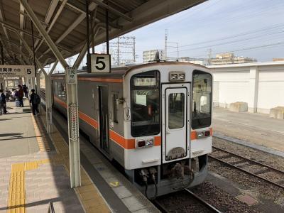 2019春 青春18きっぷで東海地方ちょっとだけ×3