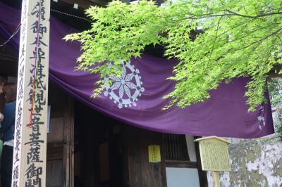 即位時だけの特別拝観といわれれば長楽寺