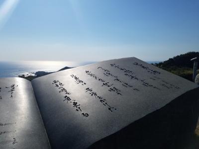 伊勢志摩の旅 part2