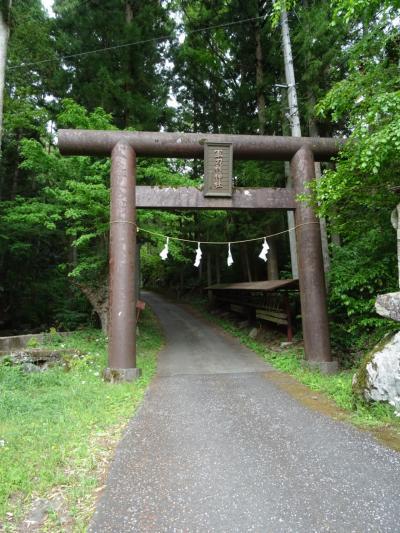 【上野原】首都圏屈指のパワースポット軍刀利神社へお詣りに